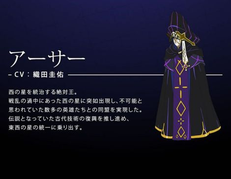 King.Arthur.(Nobunaga.the.Fool)