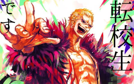 Doflamingo glasses