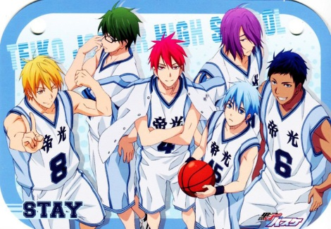 Kurokos-Basketball-Manga-Visual