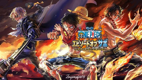 One-Piece-Episode-Of-Sabo