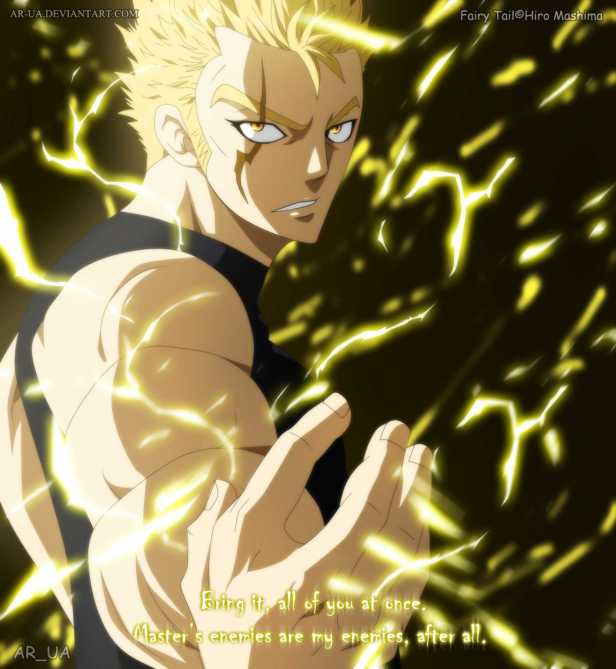 4994118-3110070-fairy_tail__laxus_by_ar_ua-d52xt4w